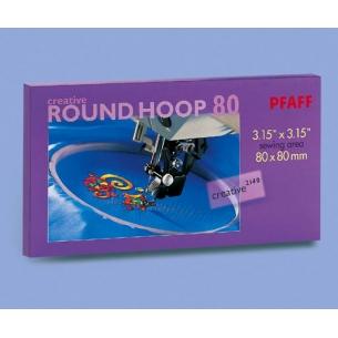 Пяльцы Creative Round Hoop 80x80 мм